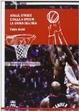 Cover of Stelle, strisce e palla a spicchi. La storia dell'NBA