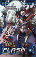 Cover of Monster Hunter Flash vol. 3