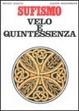 Cover of Sufismo: velo e quintessenza