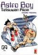 Cover of Astro Boy vol. 4