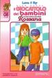Cover of Il giocattolo dei bambini vol. 8