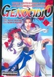 Cover of Genocidio 1