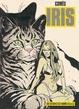 Cover of Iris