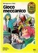 Cover of Gioco meccanico