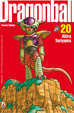 Cover of Dragon Ball Perfect Edition 20