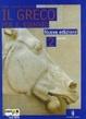 Cover of Il greco per il biennio. Esercizi