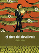 Cover of El Circo del Desaliento