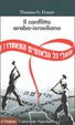 Cover of Il conflitto arabo-israeliano