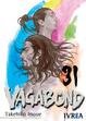 Cover of Vagabond 31