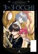 Cover of 3x3 Occhi vol. 30