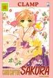 Cover of Card Captor Sakura Perfect Edition vol. 11
