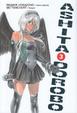 Cover of Ashita Dorobo vol. 3