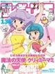 Cover of フィギュア王 No.135