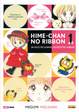 Cover of Hime-Chan no Ribbon vol. 1