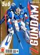 Cover of Z Gundam vol. 5