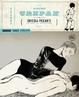 Cover of Odissea piccante: La tela di Valentina