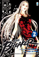 Cover of The Breaker vol. 2