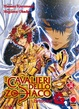 Cover of I Cavalieri dello Zodiaco - Episode G #34