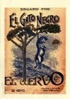 Cover of El gato negro