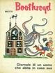 Cover of Giornale di un uomo che abita in casa sua