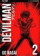 Cover of Devilman n. 2