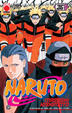 Cover of Naruto vol. 36