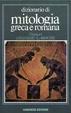 Cover of Dizionario di mitologia greca e romana