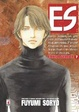 Cover of ES vol. 7