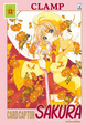 Cover of Card Captor Sakura Perfect Edition vol. 12
