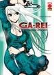 Cover of Ga-rei Vol. 5