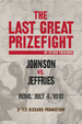 Cover of The Last Great Prizefight