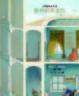 Cover of 格林經典童話