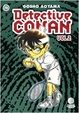 Cover of Detective Conan Vol.2 #74