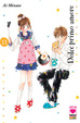 Cover of Dolce primo amore vol. 11