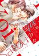 Cover of 砂糖100グラム、恋少々