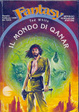 Cover of Il mondo di Qanar