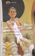 Cover of La sala da ballo e altri racconti