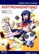 Cover of I manga delle scienze vol. 8