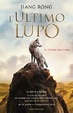 Cover of L'ultimo lupo