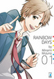 Cover of Rainbow Days vol. 1