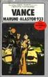 Cover of Marune: Alastor 933