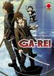 Cover of Ga-Rei Vol. 11