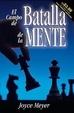 Cover of El campo de batalla de la mente