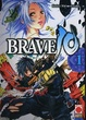 Cover of Brave 10 vol. 1