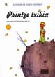 Cover of Printze txikia
