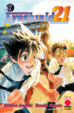 Cover of Eyeshield 21 Vol. 07