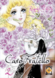Cover of Caro Fratello vol. 2