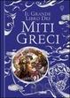 Cover of Il grande libro dei miti greci
