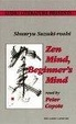 Cover of Zen Mind, Beginner's Mind