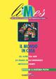 Cover of Limes - Rivista italiana di geopolitica - n.4/2007